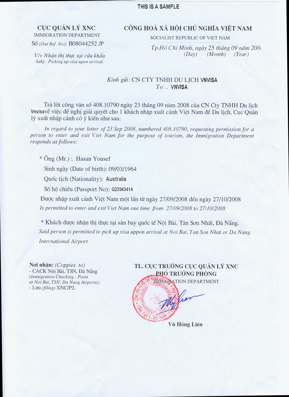 Application form for issuance of visa recommendation letter for application form for issuance of visa recommendation letter for business tour mediafiles thecheapjerseys Choice Image