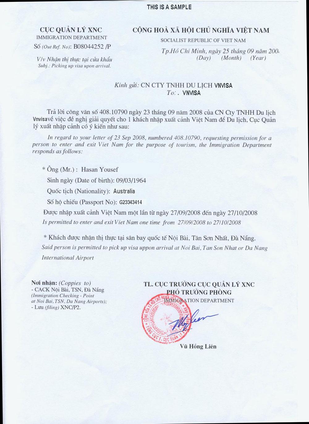 Bank approval letter for dubai visa 28 images murdoch bank approval letter for dubai visa how to get visa by immigration approval letter via in altavistaventures Gallery