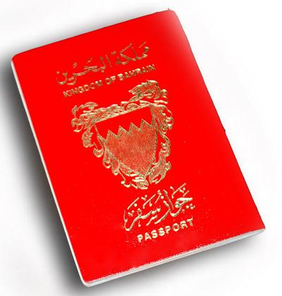 Can Bahrain Citizens Apply For Vietnam Business Visa