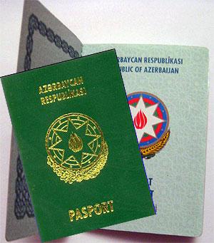 дочь нужна ли виза в чехию инвалиду 3 группы премьеры