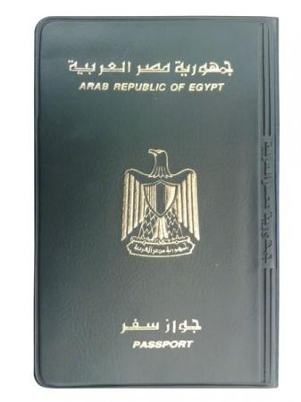 how to get passport photocopy approved