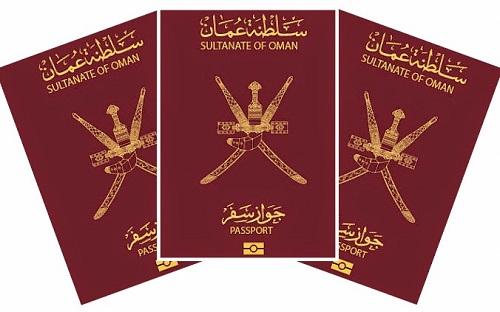 Is Vietnam visa required for Oman passport holders