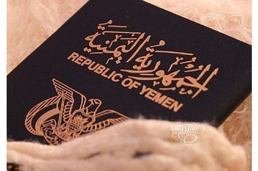 Is Vietnam visa required for Yemen passport holders
