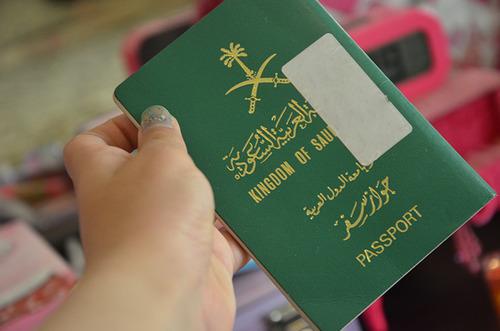 Vietnam Visa For Saudi Arabia Citizens