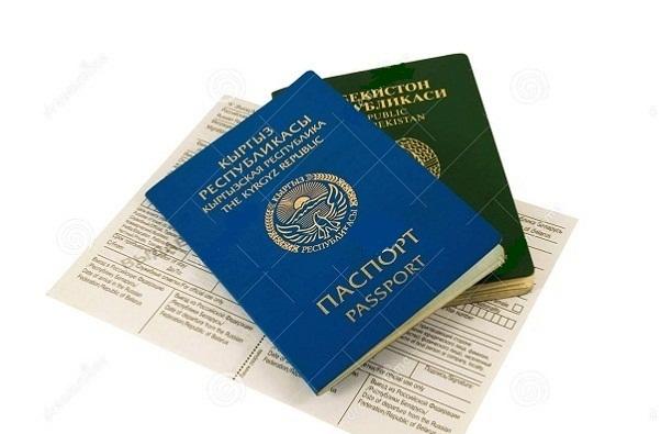 Visa to Vietnam for Kyrgyz citizens