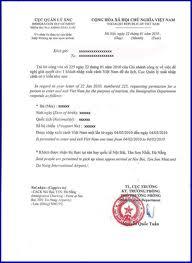 Business Visa Request Letter Sample